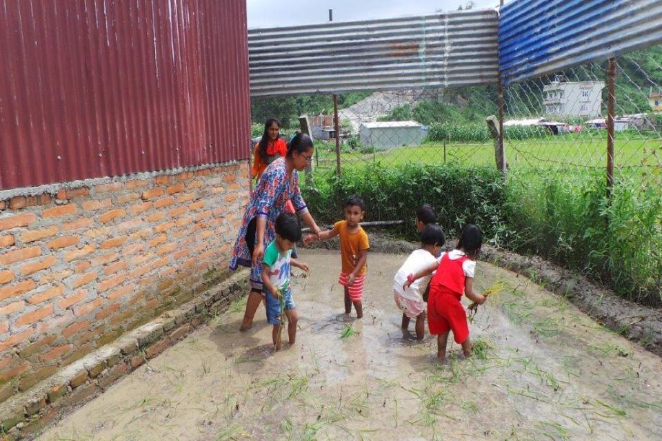 Ropai of kids-2075