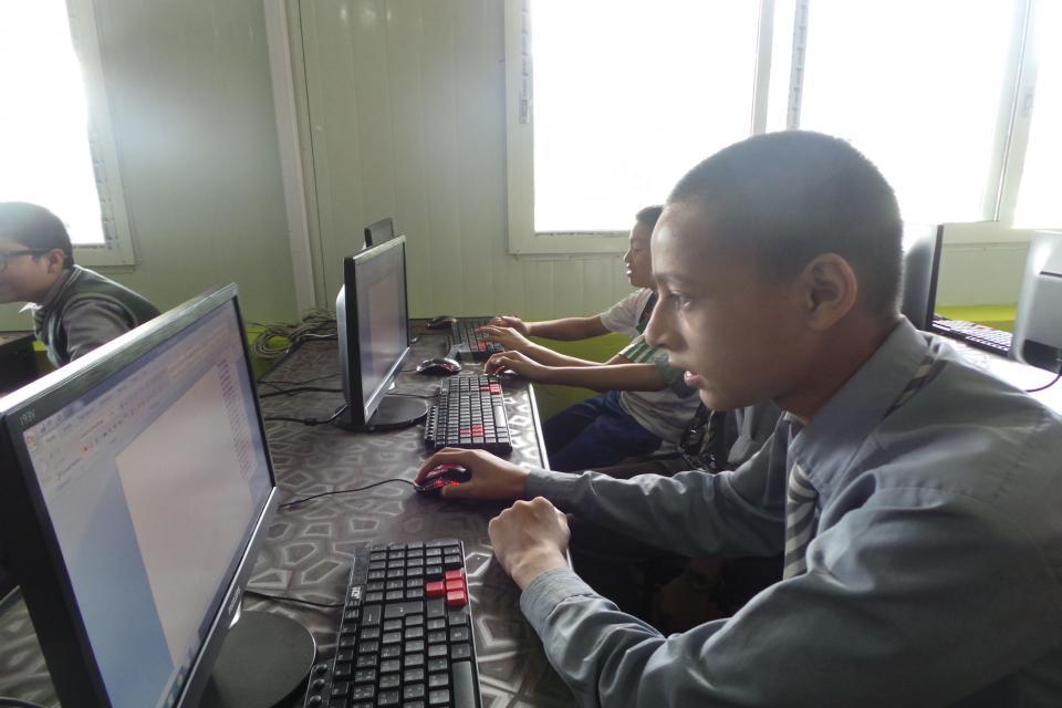 New Computer Laboratory