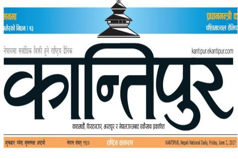 Vacancy Announcement in Kantipur National Daily